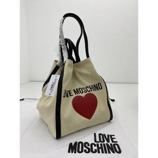 モスキーノ(MOSCHINO)の2020年の最新lovemoschino愛❤️シリーズトートバッグ(トートバッグ)