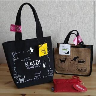 KALDI - KALDI カルディ ネコの日バッグ 2種とエコバッグ 赤 ★抜き取りなし★