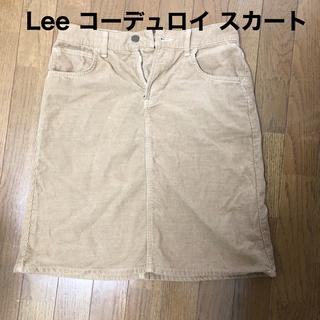 リー(Lee)のLee コーデュロイ スカート(ひざ丈スカート)