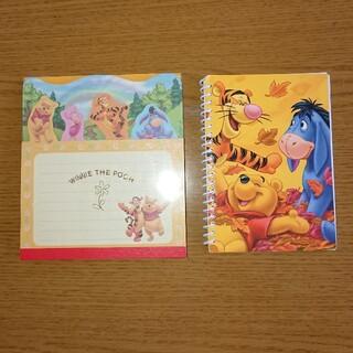 クマノプーサン(くまのプーさん)のプーさん☆メモ帳(ノート/メモ帳/ふせん)