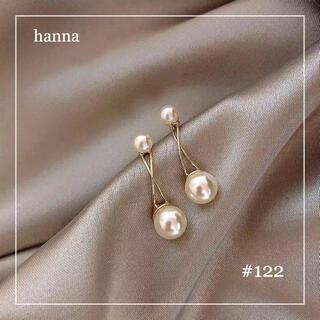 DEUXIEME CLASSE - パール ピアス わたナギ シンプル ete ahkah star jewelry