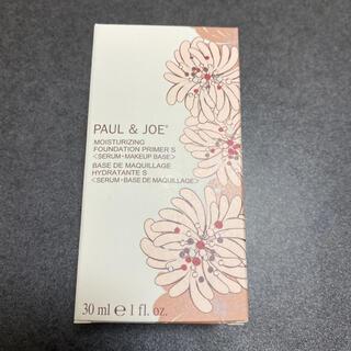 ポールアンドジョー(PAUL & JOE)のポール&ジョー モイスチュアライジングファンデーションプライマーS 01(化粧下地)