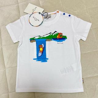 ポールスミス(Paul Smith)の新品 ポールスミス キッズ Tシャツ (Tシャツ)