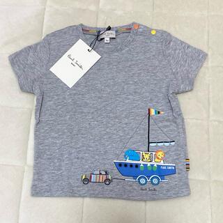 ポールスミス(Paul Smith)の新品 ポールスミス ベビー Tシャツ 80(Tシャツ)