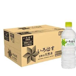 コカコーラ(コカ・コーラ)の 新品>い・ろ・は・す 天然水555ml 24本1箱・コカ・コーラ(ミネラルウォーター)