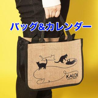 カルディ(KALDI)のKALDI  カルディ 猫の日バッグ&カレンダー(トートバッグ)