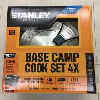 スタンレー(Stanley)のスタンレー ベースキャンプクックセット 鍋 クッカーセット 新品未使用(調理器具)