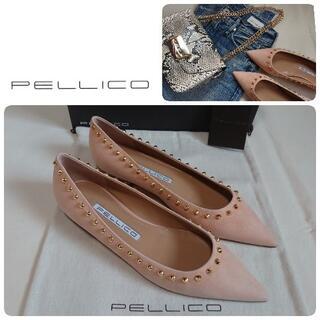 PELLICO - 定価59400円 新品 ペリーコ 春色♪ スタッズ フラット パンプス 37