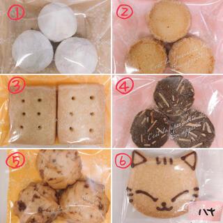 ✴︎ryoumic様専用手作りクッキー6点詰め合わせセット✴︎(菓子/デザート)