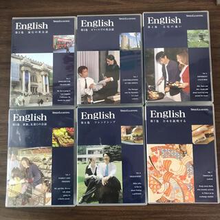 エスプリ(Esprit)のスピードラーニング 2〜7巻(CDブック)