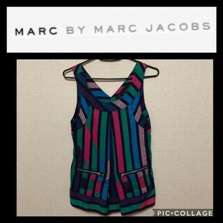 マークバイマークジェイコブス(MARC BY MARC JACOBS)のマークジェイコブス☆マルチカラー ノースリーブ(カットソー(半袖/袖なし))