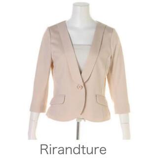Rirandture - Rirandture リランドチュール カットジャケット ピンク M