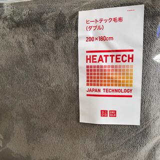 ユニクロ(UNIQLO)のUNIQLO ユニクロ ヒートテック毛布 グレー ダブルサイズ(毛布)