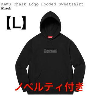 シュプリーム(Supreme)の【L】SUPREME KAWS Chalk Logo パーカー(パーカー)