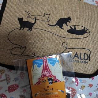 カルディ(KALDI)のカルディネコの日バッグとカレンダー(トートバッグ)