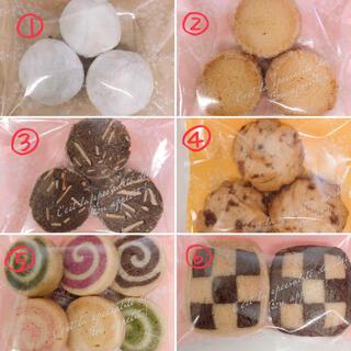 ⑦✴︎手作り焼菓子、クッキー10点詰め合わせセット✴︎(菓子/デザート)