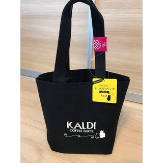 カルディ(KALDI)のKALDY 猫の日バッグ(プレミアム)(トートバッグ)
