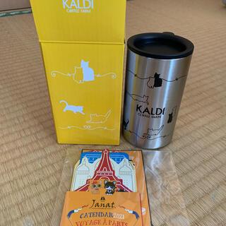 カルディ(KALDI)のKALDI ネコの日バック(タンブラー、カレンダー)(タンブラー)