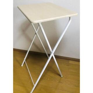 ヤマゼン(山善)の山善 折りたたみ式  ハイテーブル 高さ90cm  ※送料込み(折たたみテーブル)