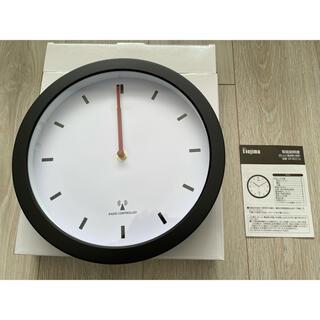 【新品 最終お値下げ】電波壁掛け時計(掛時計/柱時計)