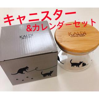 カルディ(KALDI)のカルディ  猫の日 ネコの日 ガラス キャニスター +カレンダー(収納/キッチン雑貨)