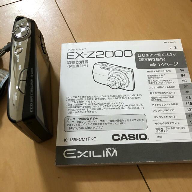 CASIO(カシオ)のCASIO EXILIM ZOOM EX-Z2000 スマホ/家電/カメラのカメラ(コンパクトデジタルカメラ)の商品写真