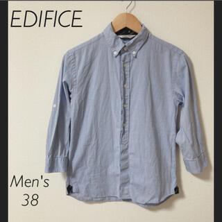 エディフィス(EDIFICE)のEDIFICE メンズ シャツ 2way 水色(シャツ)