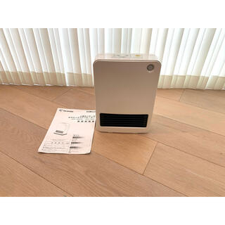 アイリスオーヤマ - アイリスオーヤマ 人感センサー付セラミックファンヒーター 節電ヒーター 取説付