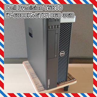 DELL - 【ゲーミングPC】core i7-6800K + GTX1060 3GB