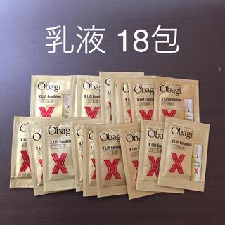 オバジ(Obagi)の★【送料無料*残り1個】オバジ 乳液 サンプル 18包セット(サンプル/トライアルキット)