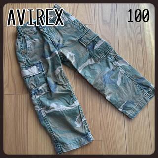 アヴィレックス(AVIREX)のAVIREX アビレックス キッズ迷彩カーゴパンツ100(パンツ/スパッツ)