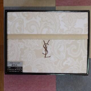 イヴサンローランボーテ(Yves Saint Laurent Beaute)のイブサンローラン 綿毛布(毛布)