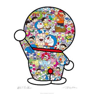 村上隆 ポスター ドラえもんの日常 ED1000 TakashiMurakani(版画)