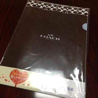 コーチ(COACH)の【新品未開封】COACH♡クリアファイル3枚セット(ファイル/バインダー)