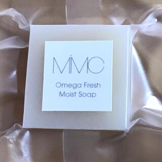 エムアイエムシー(MiMC)のMiMC 石鹸 オメガフレッシュモイストソープ 9g(洗顔料)