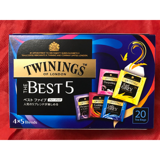 ベスト5 ×2箱分+レディグレイx2箱分=80P(茶)