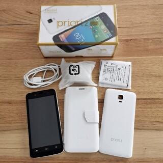 フリーテル(FREETEL)のFREETEL priori2 3G simフリー(スマートフォン本体)