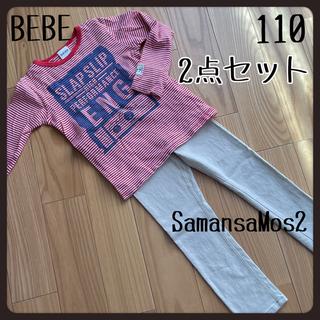 ベベ(BeBe)のSLAP SLIPレッド ロンTSamansaMos2 スキニーパンツ2点セット(Tシャツ/カットソー)
