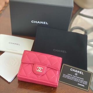 シャネル(CHANEL)の確実正規品 CHANELミニ三つ折り財布(折り財布)