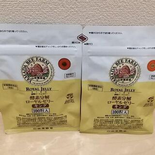 ヤマダヨウホウジョウ(山田養蜂場)の山田養蜂場 酵素分解ローヤルゼリーキング 袋入 100粒×2(その他)