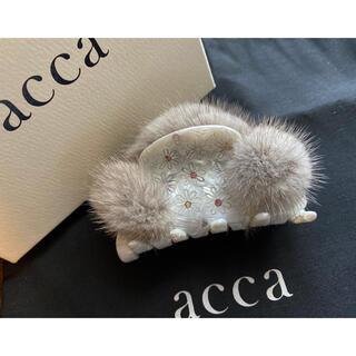 acca - acca  アッカ ミンク クリップ お花 フラワー スワロフスキー 極美品