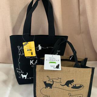 カルディ(KALDI)のカルディ   猫の日バッグ 未開封2種類セット(トートバッグ)