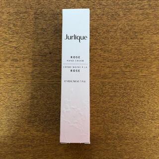 ジュリーク(Jurlique)のジュリーク ローズハンドクリーム未使用(ハンドクリーム)