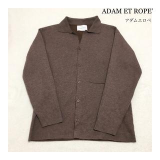 アダムエロぺ(Adam et Rope')のアダムエロペ カーディガン ニット ブラウン 茶 メンズ(カーディガン)