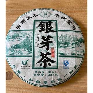 プーアル生茶2015年銀芽茶餅茶(茶)