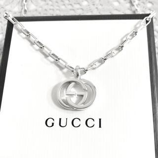 グッチ(Gucci)の正規品 グッチ ネックレス シルバー SV925 GG インターロッキング 10(ネックレス)