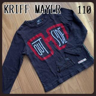 クリフメイヤー(KRIFF MAYER)のKRIFF MAYERクリフメイヤー ひげ付きロンT 110(Tシャツ/カットソー)