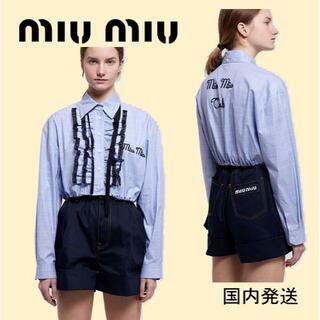 miumiu - Miu Miu クラブシャツ ブラウス フリル ロゴ