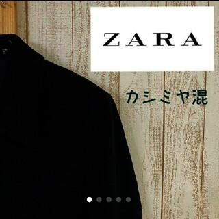 ザラ(ZARA)のZARA ウールオーバサイズロングコート(ステンカラーコート)