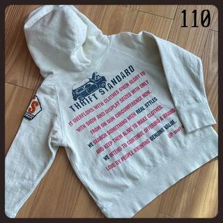 ワッペン付き クリーム色 パーカー 110(Tシャツ/カットソー)